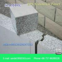 Fireproof wall insulation materials prefab concrete houses for Fireproof wall insulation
