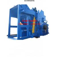 Buy cheap scrap steel crusher from wholesalers