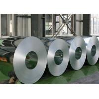 Buy cheap Cutting SGCH Full hard Hot Dip Galvanized Steel Coil for Constructual Purlins from wholesalers