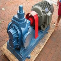 Buy cheap gear pump from wholesalers