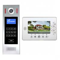 Buy cheap 7 inch video door phone telephone entry system flush mount door camera intercom for mutil apartments from wholesalers