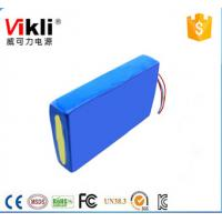 Buy cheap 24V 50Ah Lithium iron phosphate batteries for solar and wind system from wholesalers