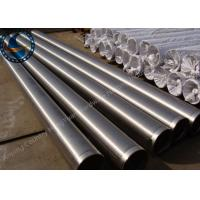 Buy cheap Oil / Gas Filter Johnson Vee Wire Screen High Precision Corrosion Resistance product