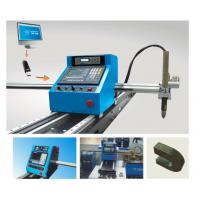 Buy cheap Portable CNC Plasma Cutting Machine And Automatic Gas Cutting MachineWith Steel Track from wholesalers