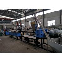 Buy cheap Fully Automatic Plastic Granules Machine / Waste Plastic Recycling Pelletizing Machine from wholesalers