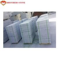 Buy cheap Flamed G603 Salt And Pepper Granite Paving Stone For Outdoor Floor from wholesalers