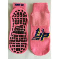 Buy cheap The Professional Socks For Indoor Trampoline Sports Professional Cotton Trampoline Socks from wholesalers