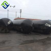 Buy cheap ISO9001:2015 factory made  rubber bag launching Marine Launching Airbag from wholesalers