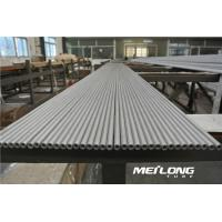 Buy cheap S32205 High Pressure Hydraulic Pipe Seamless Pipe Air Tightness Tested from wholesalers