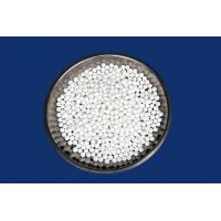 Buy cheap Predispersed Rubber Chemicals MB-80 from wholesalers