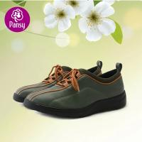 Buy cheap Pansy Comfort Shoes Light Weight Casual Shoes from wholesalers