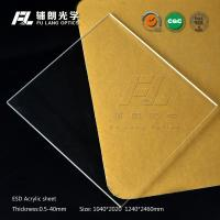 Buy cheap Lightweight Plexiglass ESD Acrylic Sheet , Pvc Acrylic Sheet Shock Resistance from wholesalers
