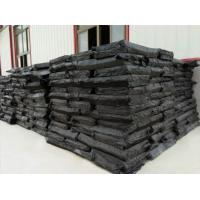 Buy cheap High Quality Competitive price odorless super fine whole tire reclaimed rubber product