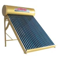 Buy cheap CE & Keymark certified solar collector with heat pipe from wholesalers