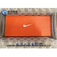 Buy cheap Customized Logo Air Cushion Film For Air Cushion Bubble Wrap Packaging Machine from wholesalers