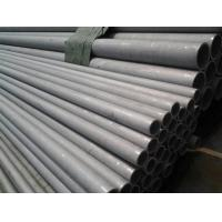 Buy cheap Cold rolled / Cold drawn stainless steel tube , 304L thick wall pipe product