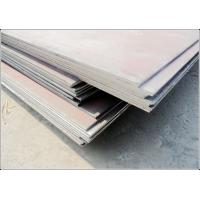 Buy cheap Mild steel plate JIS G3101 SS400 Carbon Steel Plate with Pre - Galvanized Coated Processing from wholesalers