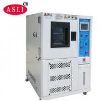 Buy cheap Electronic Power Controlled Environmental Ozone Test Chambers Aging Resistance from wholesalers