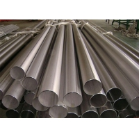 Buy cheap Thick Sch160xxs Seamless 12M TP304 Heat Exchanger Pipe from wholesalers