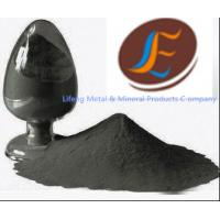 Buy cheap Black silicon carbide for abrasive and refractory materials from wholesalers