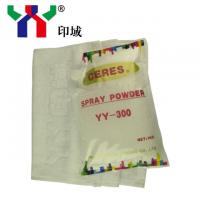 Buy cheap Guangzhou YY-300 spray dried powder for offset printing from wholesalers