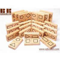 Buy cheap Wooden domino game geometric shape dominoes eco friendly toy kids wooden toys waldorf toy 9 X 4,5 X 1,5 cm from wholesalers
