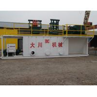 Buy cheap Hdd Mud Recycling System from wholesalers