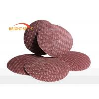 Buy cheap 60# - 600# Hook And Loop Sanding Discs Aluminium Oxide Waterproof Max 9 Inch from wholesalers