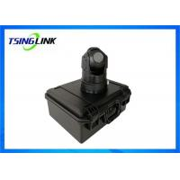 Buy cheap Outdoor Battery Power Wireless Ptz Surveillance Camera With 4G WiFi GPS TF Card Storage product