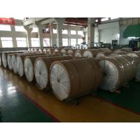 Buy cheap 1050 1060 1070 Mill Finished Wear Proof Aluminium Coils For Construction / Decoration from wholesalers