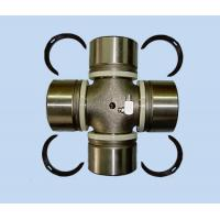 Buy cheap 4 grooved round universal joint from wholesalers