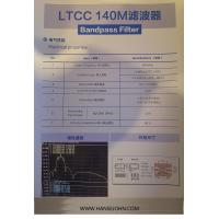 Buy cheap LTCC 140Mhz Bandpass filter  customized product RF transformer Power splitter, combiner, bridge from wholesalers