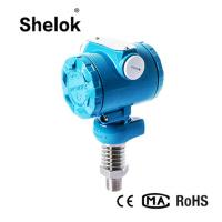 Buy cheap Gauge pressure transmitter water pressure sensor from wholesalers