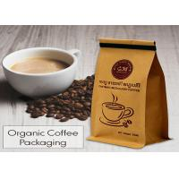 Buy cheap Customized Tin Tie Coffee Bean Packaging Bags , Aluminum Foil Side Gusset Stand Up Pouch With zipper from wholesalers