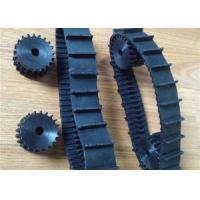 Buy cheap Black Robot Rubber Tracks lawn mover rubber tracks 40mm *9.3mm*66 with nature strong fiber for small prototype Machinery from wholesalers