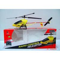 Buy cheap Radio Control Airplane  ,Helicopter,Toys from wholesalers