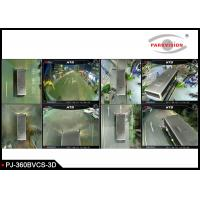 Buy cheap 3D 360 Degree Surrounding Bird View Security System For Bus / Truck 4 Way Camera from wholesalers