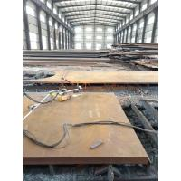 Buy cheap VCN150 DIN 1.6582 Alloy Steel Plate 34CrNiMo6 En10083-3 Quenched Tempered UT Operations from wholesalers