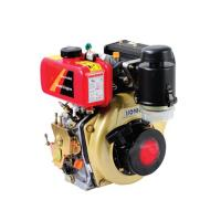 Buy cheap 188FB  4 Stroke 186F Air cooled small 2 cylinder diesel engines from wholesalers