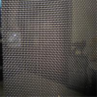 Buy cheap High quality gray powder coated window security mesh for Soundproof from wholesalers