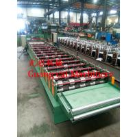 Buy cheap Automatic 0.5-0.7mm Roofing Roll Forming Machine With 15 Stations from wholesalers
