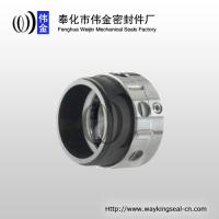 Buy cheap industrial mechanical pump seal john crane from wholesalers