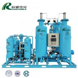 Buy cheap Metal Processing Industry High Pressure Nitrogen Generator ≤ 0.7Mpa Long Life product