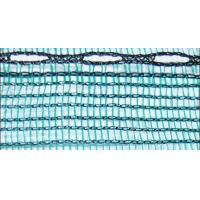 Buy cheap Dark Green Plastic Windbreak Shade Netting Safety Fence For Agriculture from wholesalers