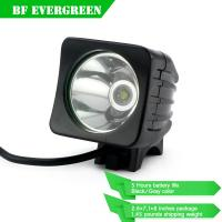 Buy cheap 1800 Lumens Rechargeable Bicycle front Light for Mountain Road Bike from wholesalers