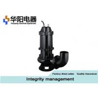 Buy cheap 380 Voltage Submersible Water Pump For Sump Septic Tank 0.75 - 200 Kw from wholesalers