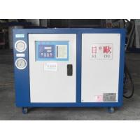 Buy cheap Box Type Water Cooled Inudustrial Water Chiller Plant , Energy Saving RO-04W 12.43KW R22 from wholesalers