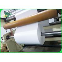 Buy cheap Recycled Pulp White 20lb Bond Paper / Uncoated Woodfree Paper from wholesalers