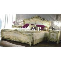 Buy cheap Furniture for bedroom modern royal luxury master wooden bed LS-A104A from wholesalers