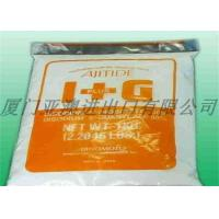 Buy cheap Healthy Food Flavouring Agents / Natural Flavour Enhancers Disodium Guanosine from wholesalers